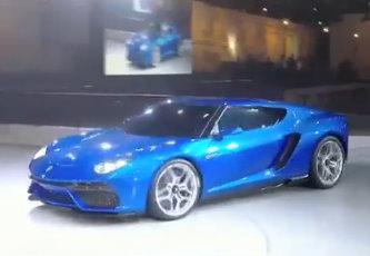 Sal�o de Paris: Lamborghini Asterion