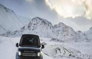 SUV transformou gelo em passarela; nossa supergaleria traz cada passo em detalhes